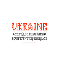 Ukrainian sans serif font in timbered house style vector