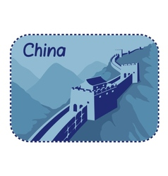 With Great Wall of China vector