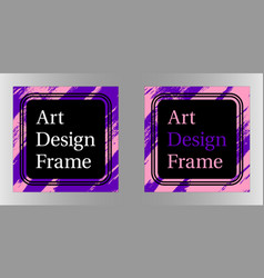 art frame art graphics in purple-pink vector image