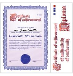 Blue certificate Template Vertical vector image