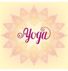 entangle yoga design hand drawn template emblem vector image