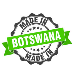 Made in botswana round seal vector