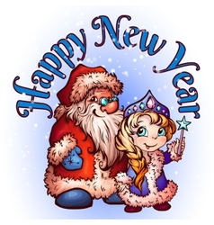 Christmas Santa Claus and Snow-Maiden vector image