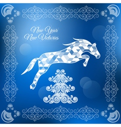Holiday frame happy merry christmas new year horse vector