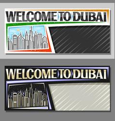 Horizontal layouts for dubai vector