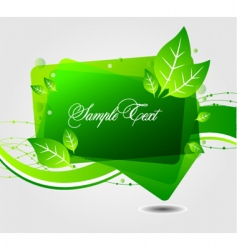 nature cards vector image