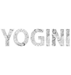 Word yogini entangle object for coloring vector