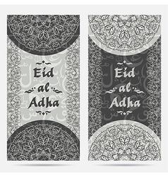 Eid al adha concept design for greeting card vector
