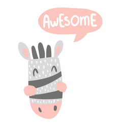 awesome zebra vector image