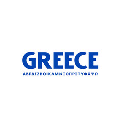 greek sans serif font in classic style vector image