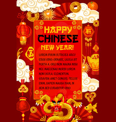 happy chinese new year dragon greeting card vector image