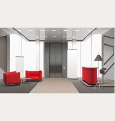 Lift lobrealistic interior vector