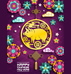 chinese new year papercut golden pig ornament vector image