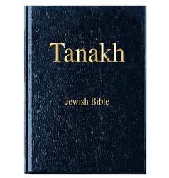 The tanakh vector