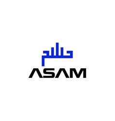 construction logo vector image