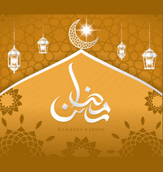 Ramadan kareem islamic design mosque dome vector