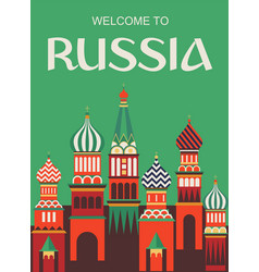 Welcome to russia russian traditional folk art vector