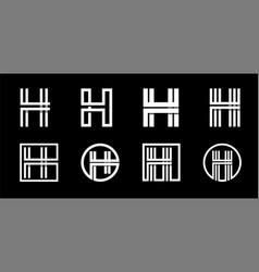 Capital letter h modern set for monograms logos vector