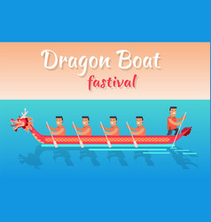 Dragon boat festival promotional poster with sea vector