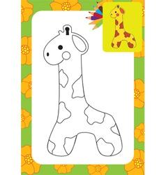 Cute giraffe toy vector image vector image