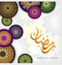 arabic calligraphy design for ramadan vector image