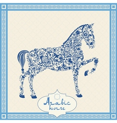 Arabic floral horse vector