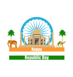 happy republic day of india taj mahal vector image
