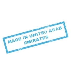 Made In United Arab Emirates Rubber Stamp vector
