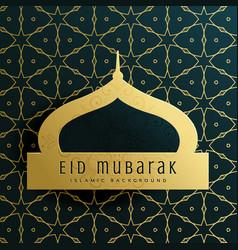 elegant eid mubarak greeting card design with vector image