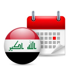 Icon of national day in iraq vector image vector image