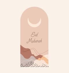 Eid mubarak ramadan kareem greeting card vector