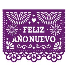 Feliz ano nuevo - happy new year papel picado vector
