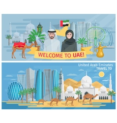 Welcome To United Arab Emirates Banners vector image