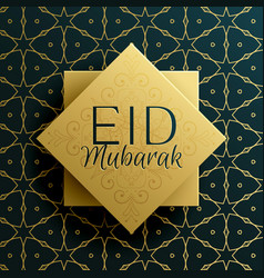 eid mubarak holiday greeting card template design vector image
