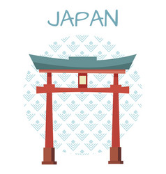 Japan advertisement banner with traditional arch vector
