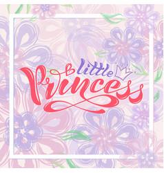 little princess 2 vector image