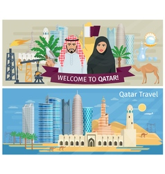 Qatar Banner Set vector
