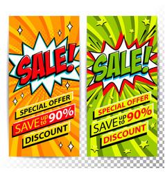 sale web banners set of pop art comic sale vector image