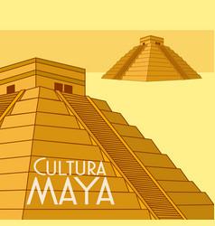 Cultura maya postcard vector