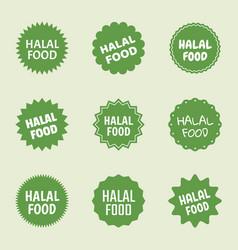 halal food icon set islamic healthy food labels vector image
