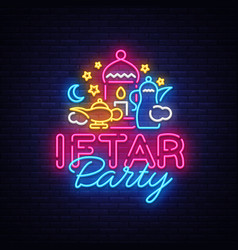 iftar party invitation card vector image