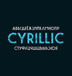 Laconic sans serif font cyrillic alphabet vector