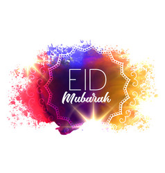Watercolor grunge with eid mubarak text vector