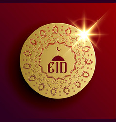premium eid festival background with mandala vector image vector image