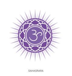 Sahasrara crown chakra yoga ayurveda reiki symbol vector