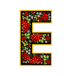 letter e in the russian style the style of vector image vector image