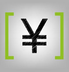 yen sign black scribble icon in citron vector image vector image