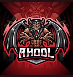 ahool esport mascot logo design vector image