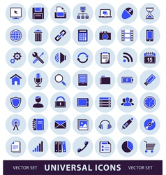 Computer simple universal icons vector