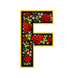 Letter f in the russian style the style of vector